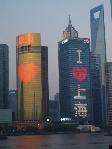 I love Shanghai- Pudong