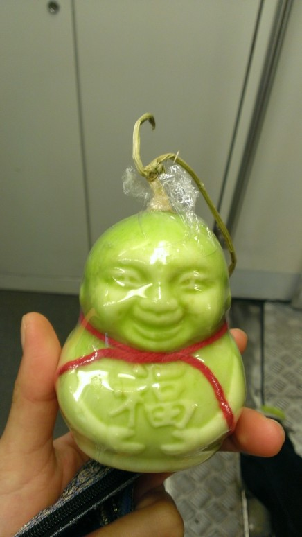 This is a fruit...!