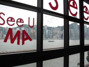 View from inside the HK Museum of Art in TST across from the Central district on HK Island